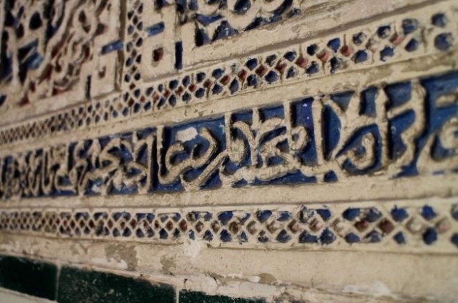 Islamic writings.